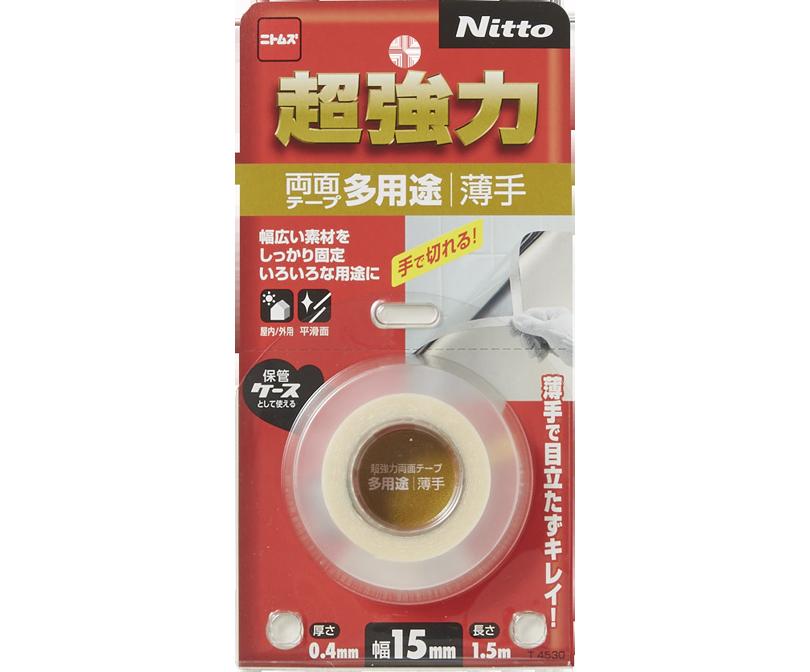 超強力両面テープ 多用途(薄手)