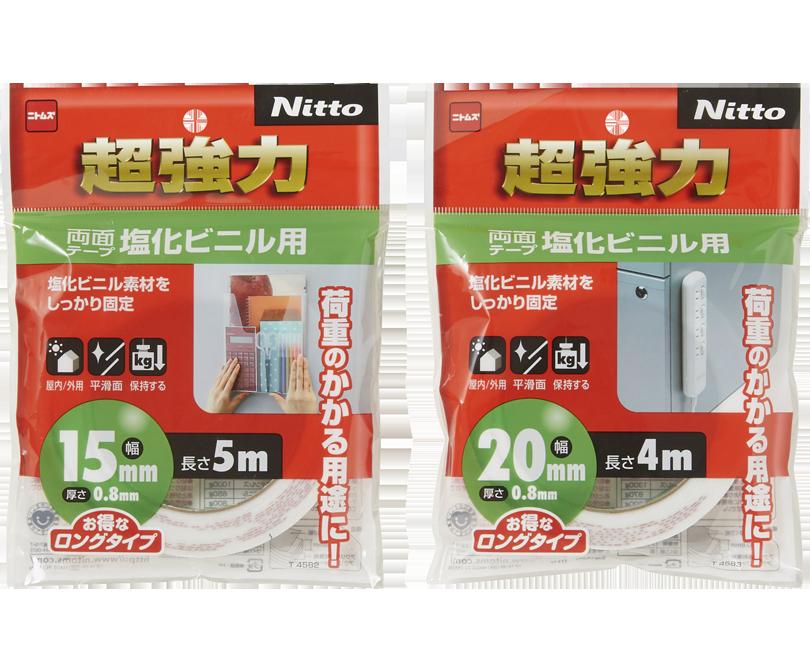 超強力両面テープ 塩化ビニル用