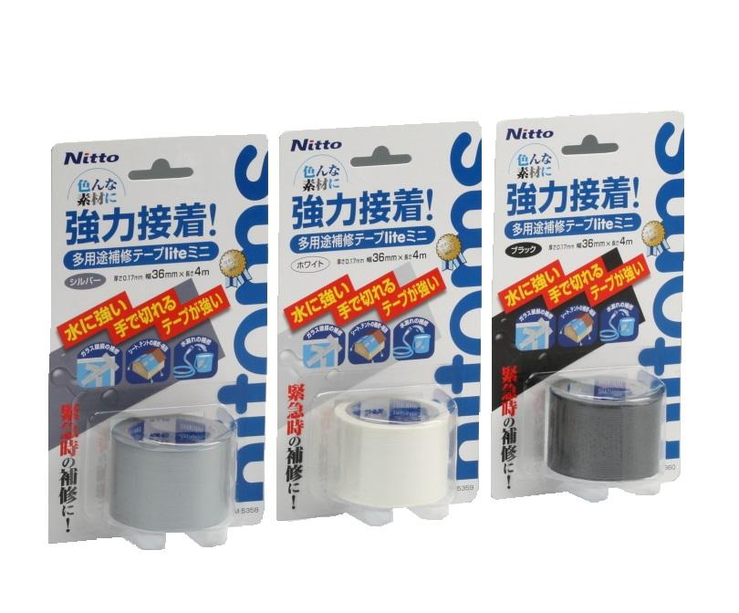 多用途補修テープlite ミニ