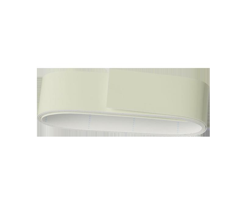防災蓄光テープ20×1(白)