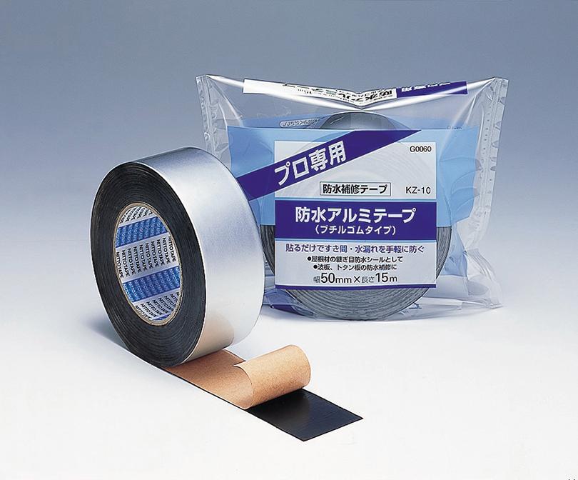 防水アルミテープ(ブチル) KZ-10