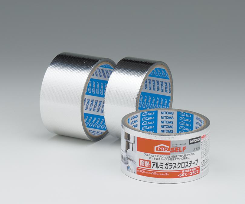 耐熱アルミガラスクロステープ