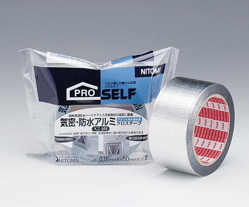 気密・防水アルミクロステープ(片面粘着) KZ-9N
