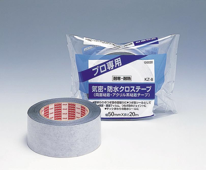 気密・防水クロステープ(両面粘着) KZ-8