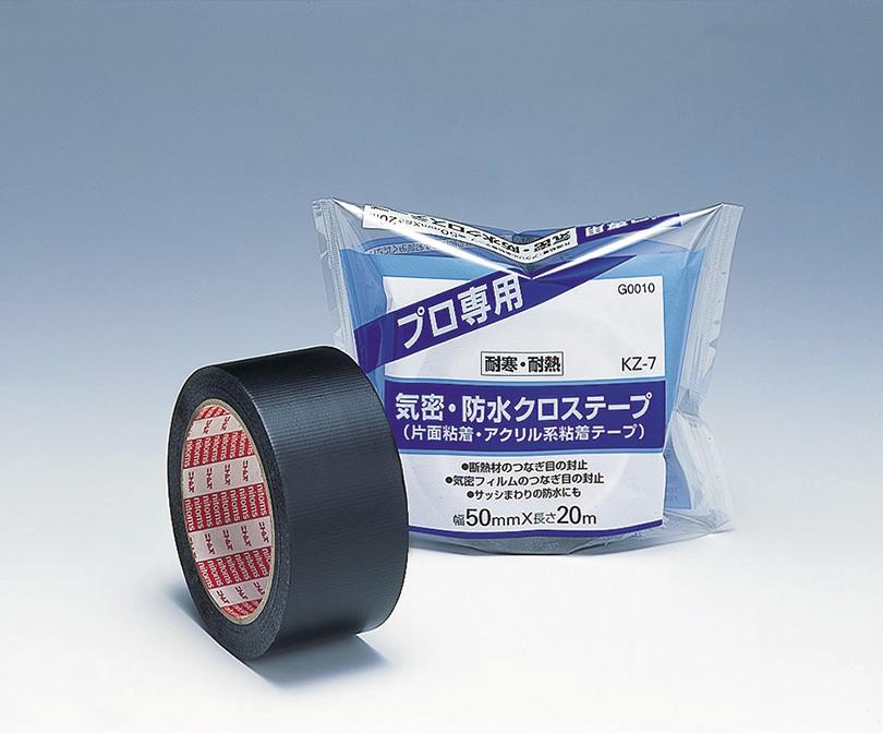 気密・防水クロステープ(片面粘着) KZ-7