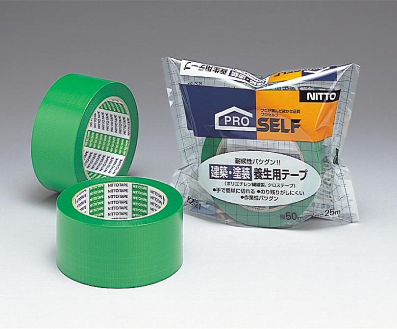 建築・塗装養生用テープ KZ-21