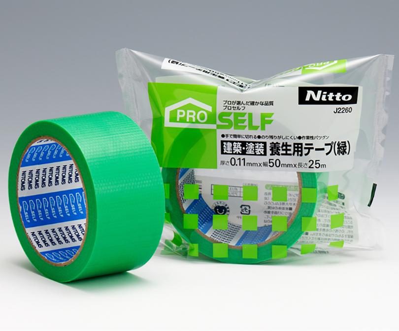 建築・塗装用養生テープ(緑)