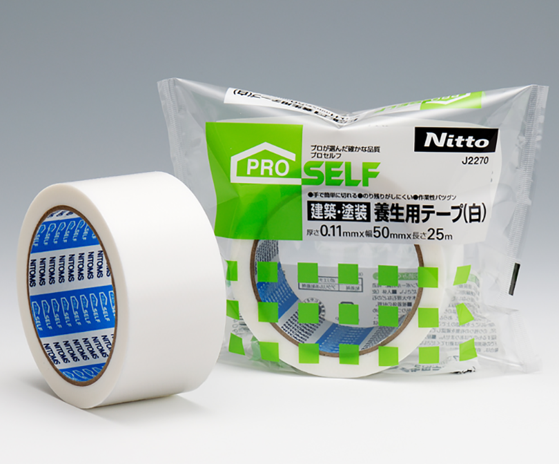 建築・塗装用養生テープ(白)