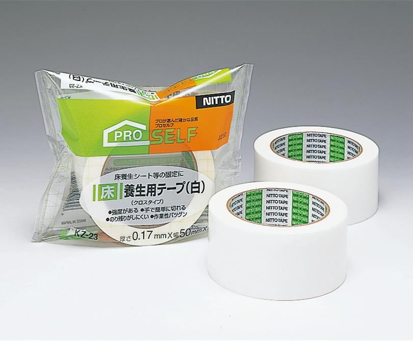 床養生用テープ(白) KZ-23