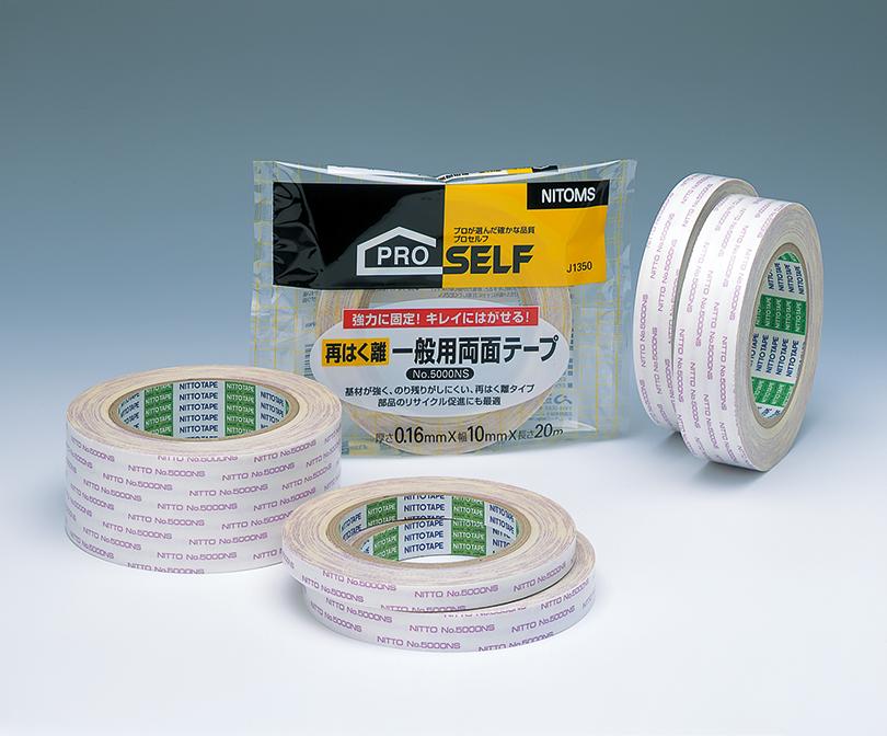 再はく離一般用両面テープ No.5000NS