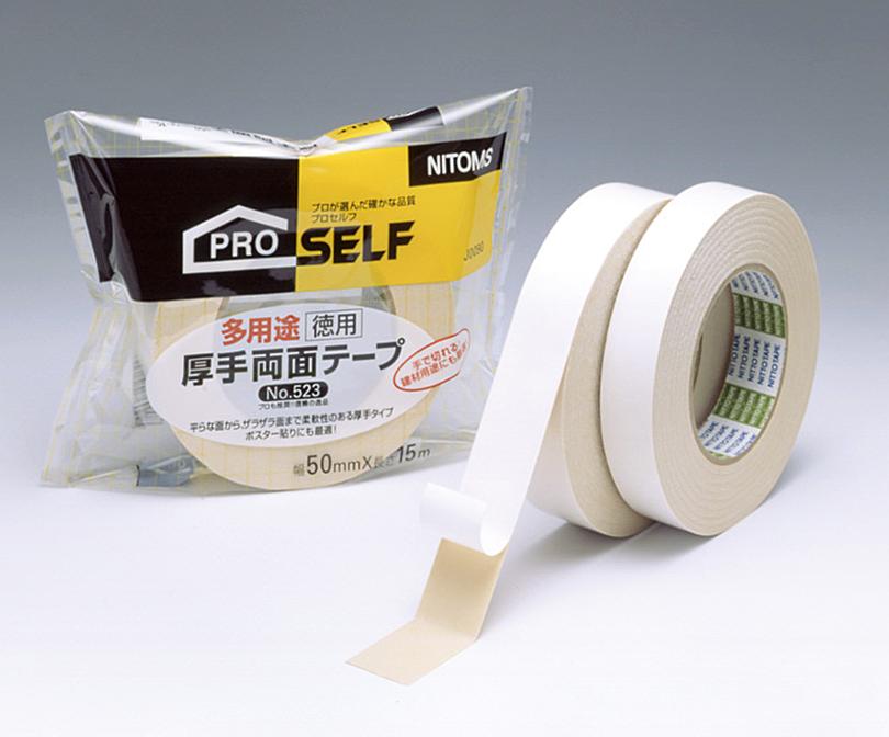 多用途厚手両面テープ No.523徳用