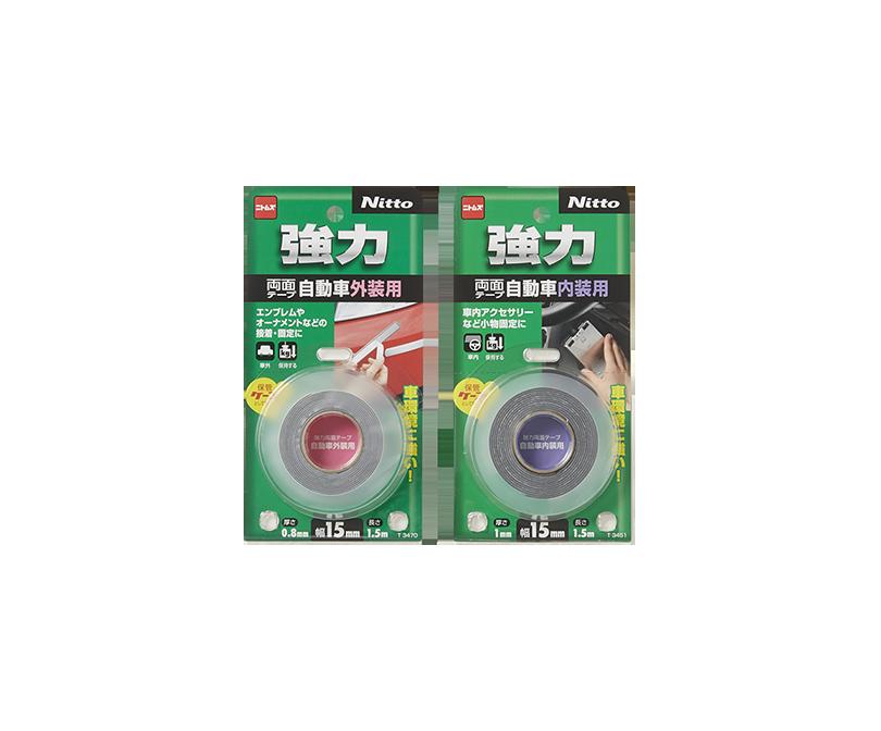 強力両面テープ 自動車内装用・外装用