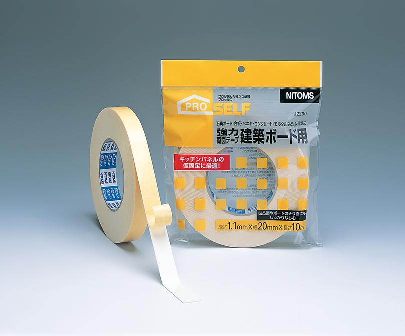 建築ボード用強力両面テープ