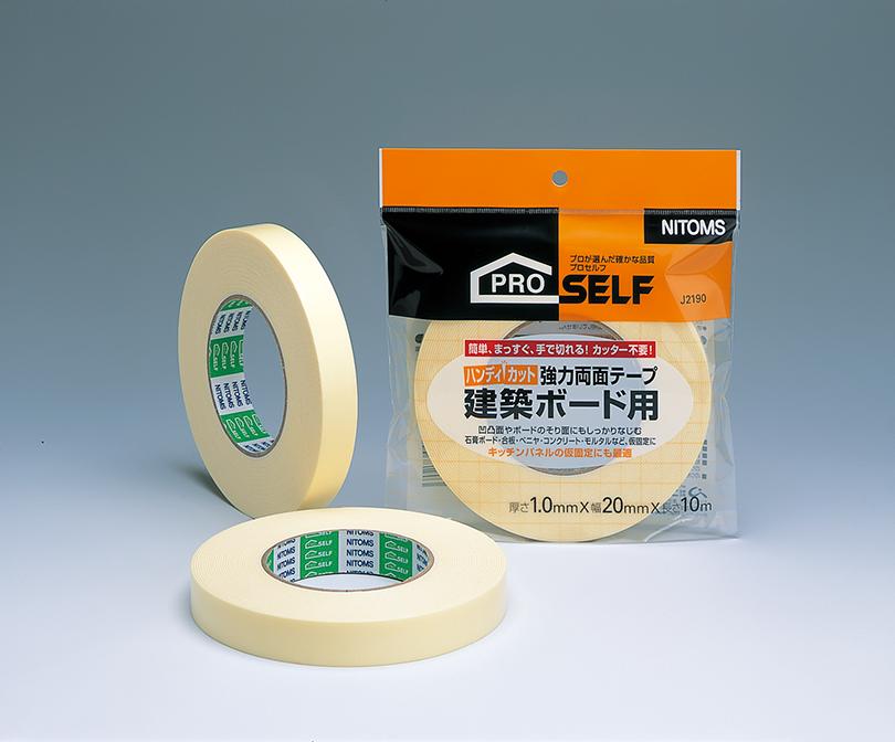 ハンディカット建築ボード用強力両面テープ