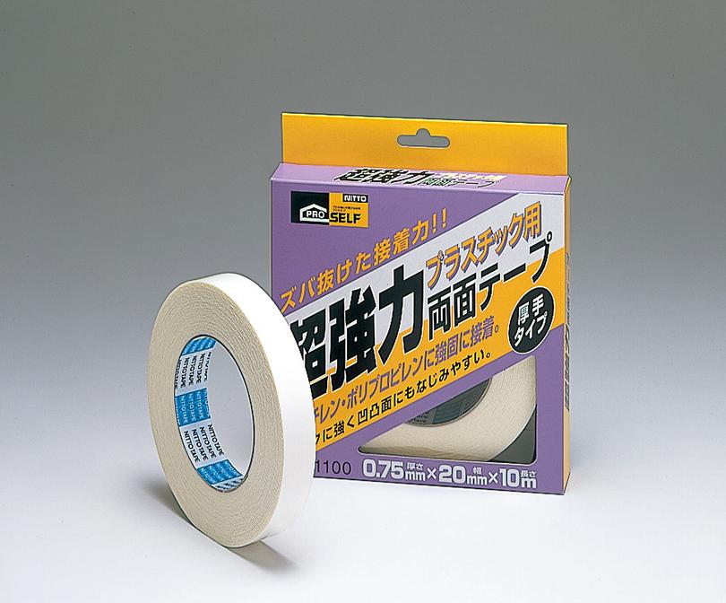 超強力両面テーププラスチック用 厚手(箱)