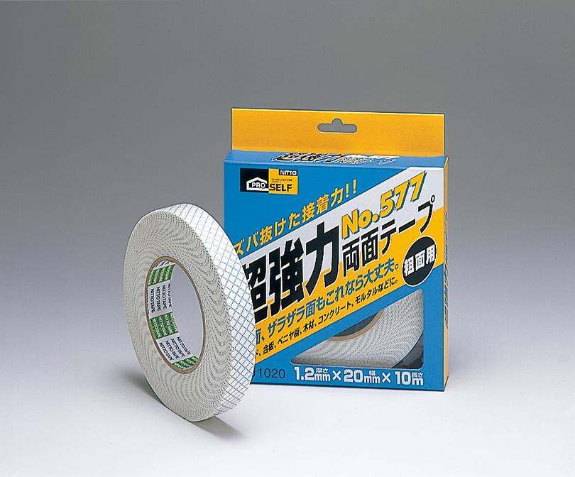 超強力両面テープ粗面用(箱) No.577