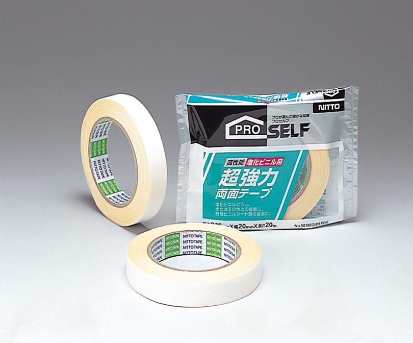 塩化ビニル用超強力両面テープ No.501MN