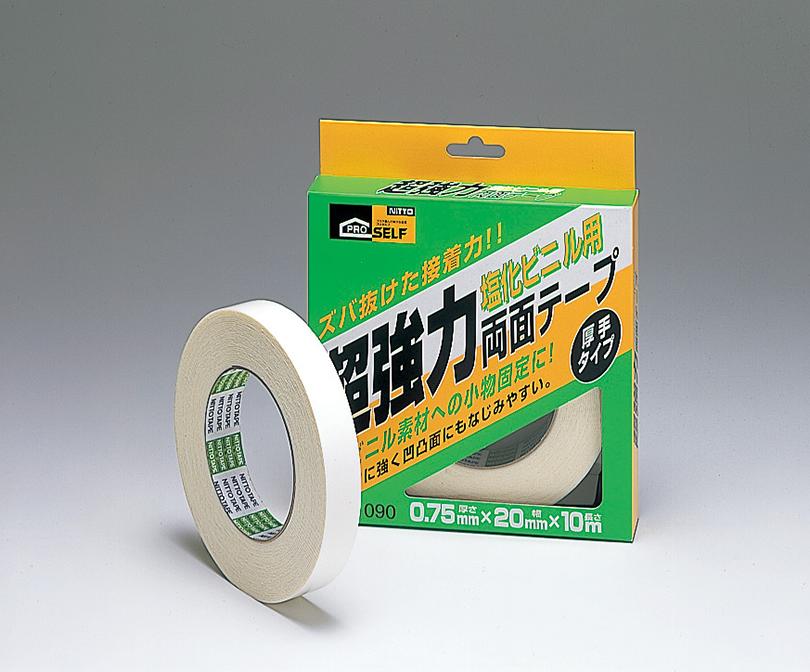 超強力両面テープ塩化ビニル用 厚手(箱)