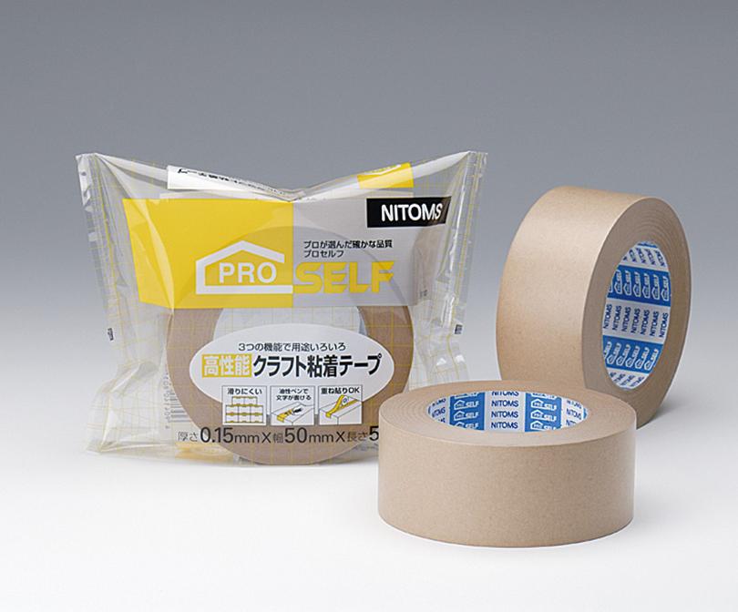 高性能クラフト粘着テープ