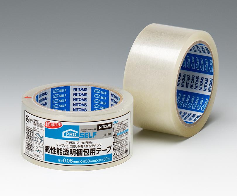 高性能透明梱包用テープ