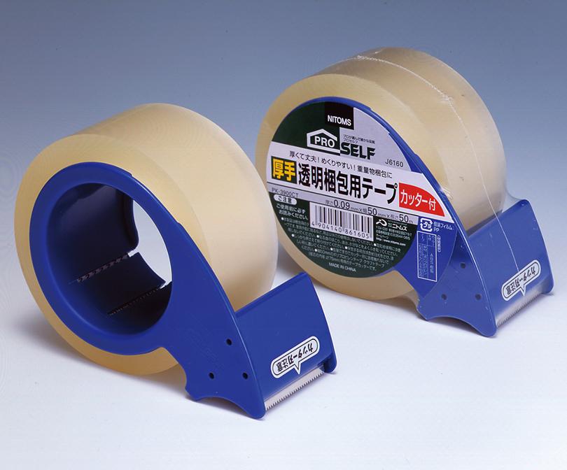 厚手透明梱包用テープ カッター付き PK-3900 CT