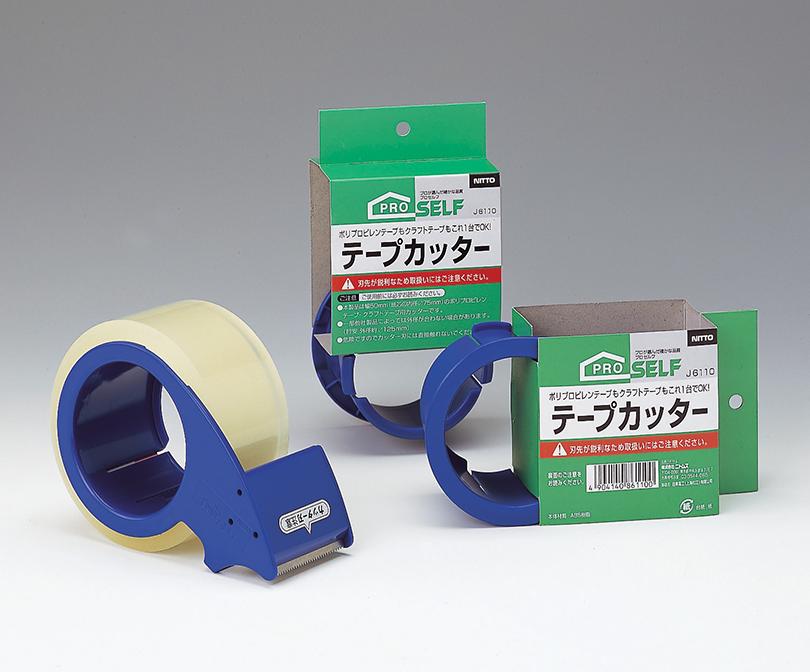 テープカッター CT-50