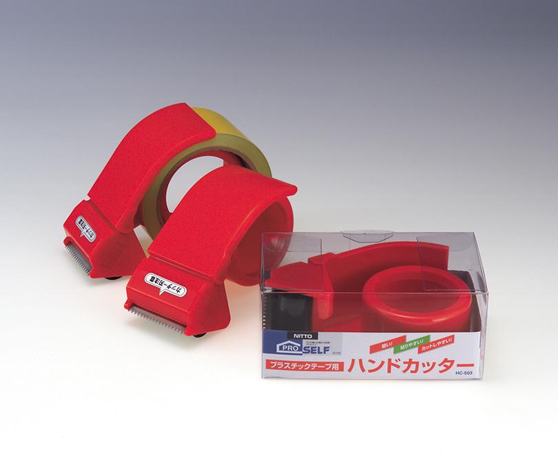 ハンドカッター HC-503