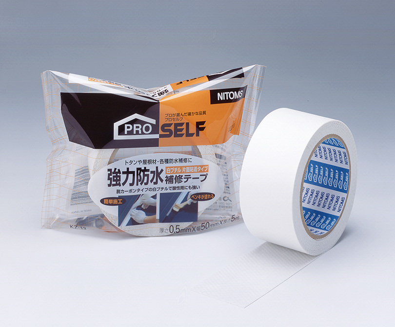 強力防水補修テープ 白ブチル片面粘着 KZ-13