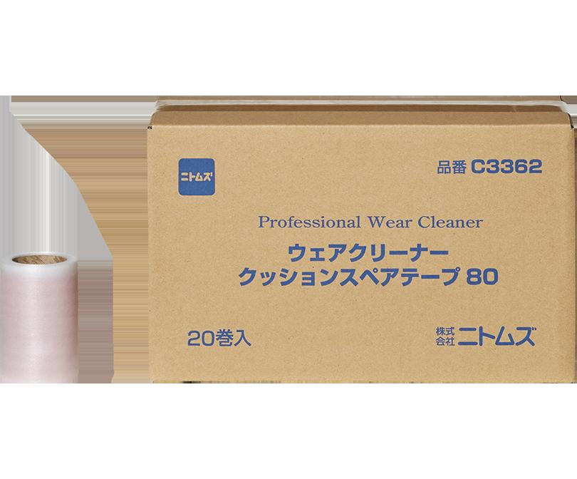 プロフェッショナル ウェアクリーナー クッション スペアテープ 80