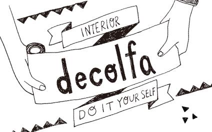 「decolfa」ブランドサイト
