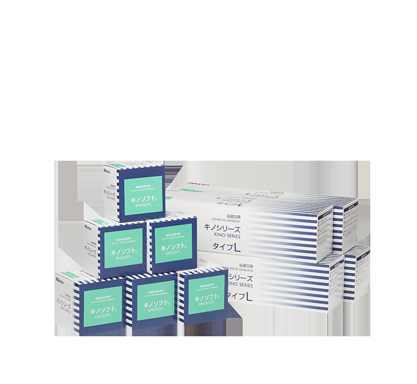 キノソフト 個別包装・長箱包装(L)