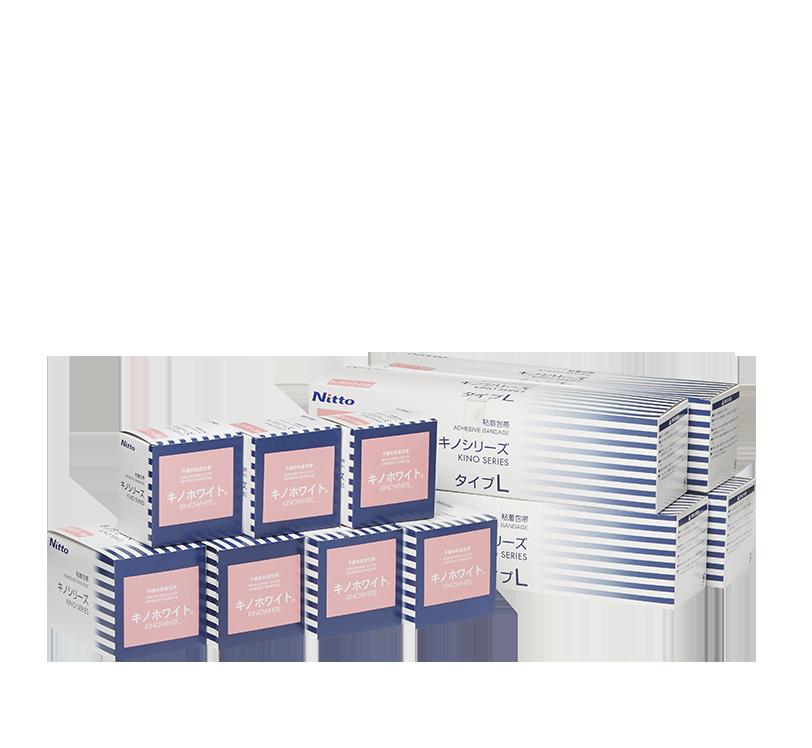 キノホワイト 個別包装・長箱包装(L)