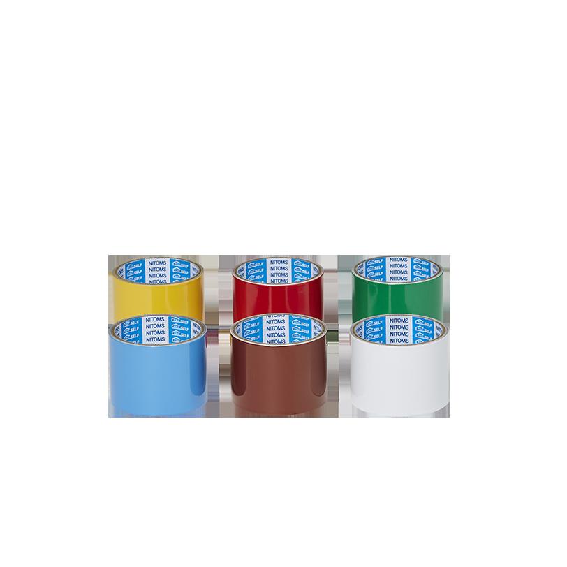 識別用カラーアルミテープ