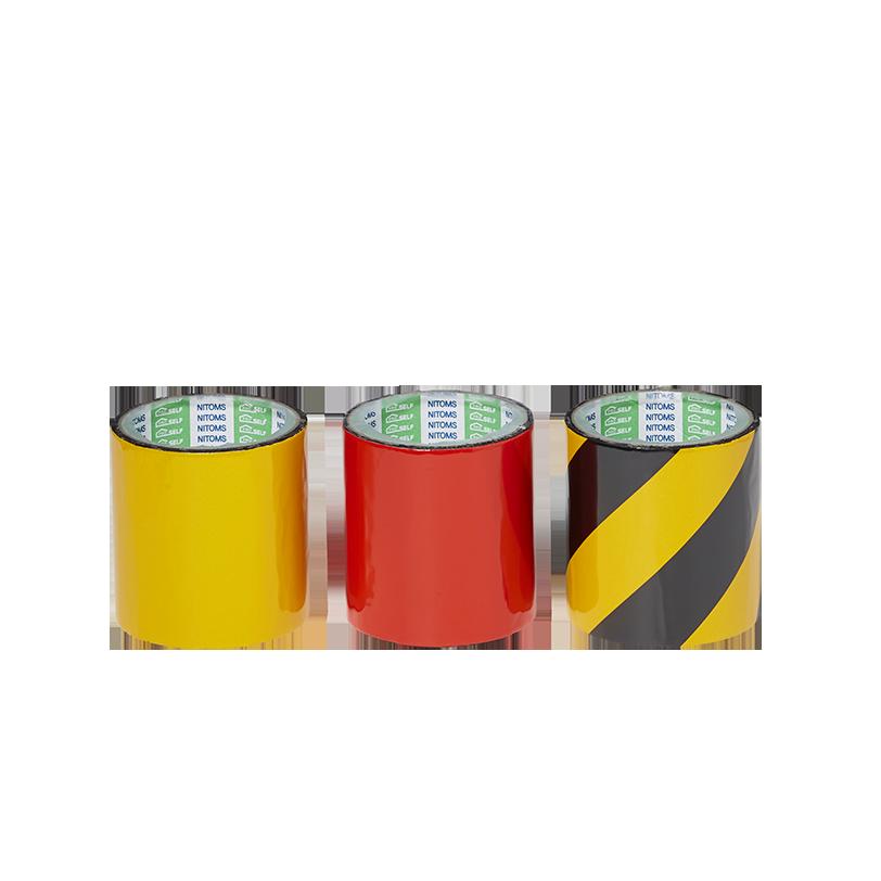 凹凸粗面用反射テープ
