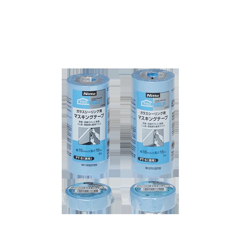 ガラスシーリング用マスキングテープ PT-6