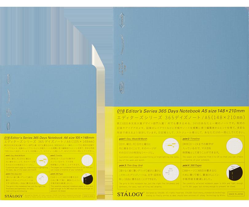 STÁLOGY エディターズシリーズ 365デイズノート