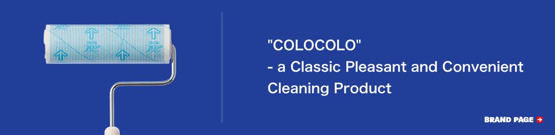 「コロコロ」ブランドページ