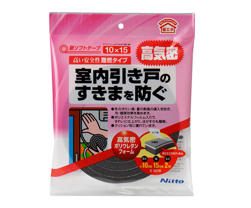 Airtight Tape for Indoor Use